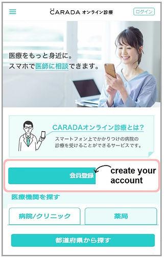 Numata Medical Online 01E account.jpg