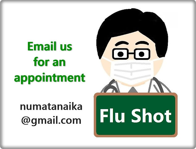 Numata Medical_flu shot 2020_E.jpg