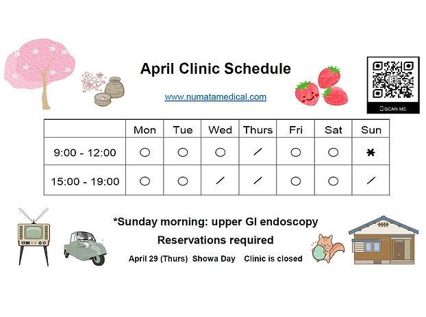 Numata Medical Schedule_April E.jpg
