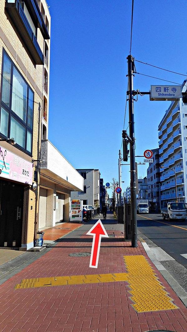 Numata Medical_by walk 17.jpg