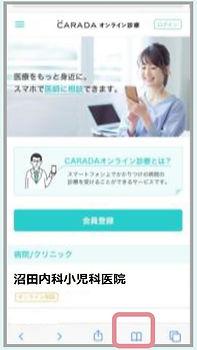 Numata Medical Online 09 Safari.jpg
