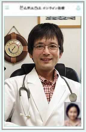 Numata Medical Online 26 appointment.jpg