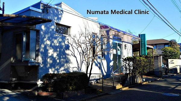 Numata Medical_by walk 29.jpg
