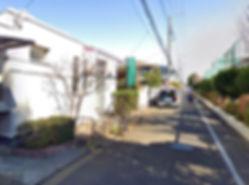 Numata Medica Clinic | Kichijoj | Musashino