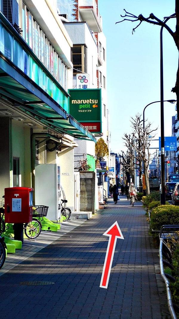 Numata Medical_by walk 13.jpg