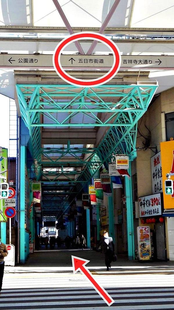 Numata Medical_by walk 03.jpg