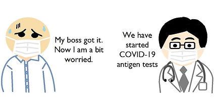Numata Medical Clinic_COVID-19 antigen test
