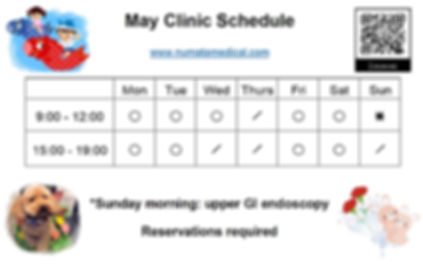 Numata Medical Clinic_May Clinic Schedul
