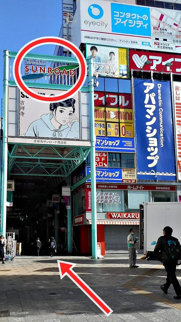 Numata Medical_by walk 02.jpg