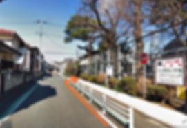 武藏野第四小學 | 沼田醫療診所
