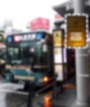 Kichijoj Station Bus Stop 4