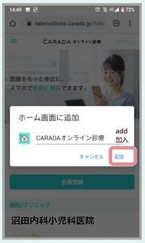 Numata Medical Online 15 Chrome.jpg