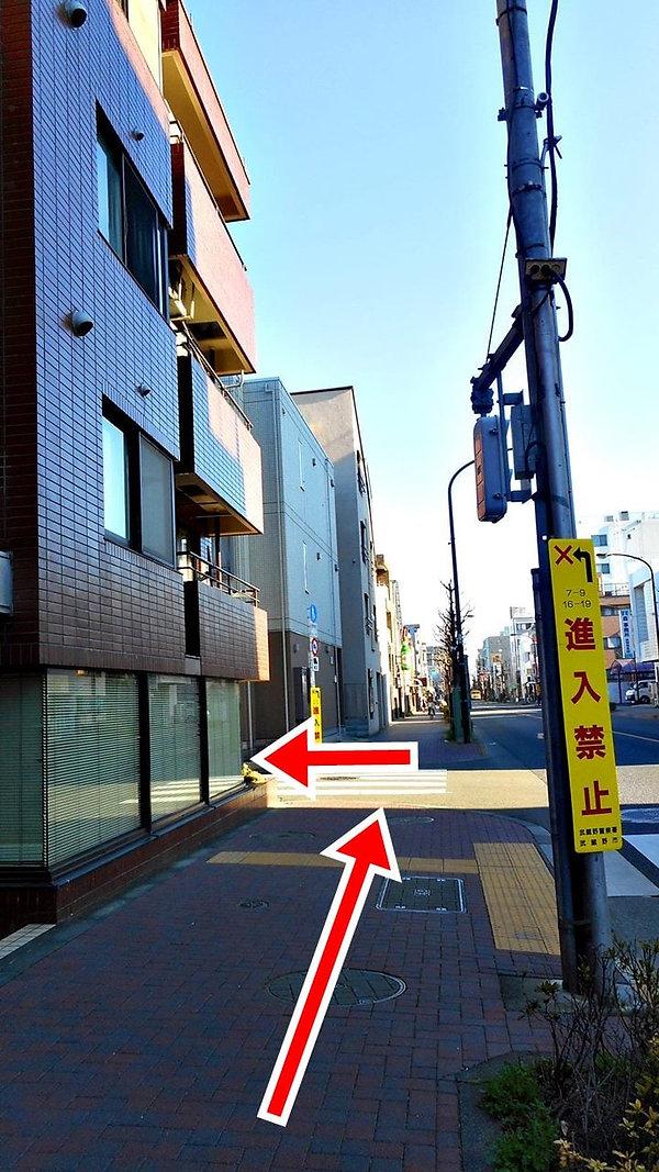 Numata Medical_by walk 22.jpg