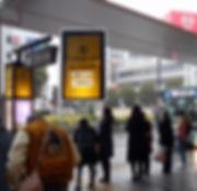 Kichijoj Station Bus Platform/Bus Stop 5