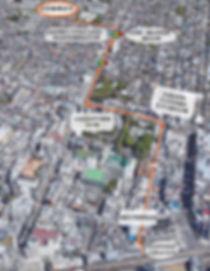 步行路線 | 沼田醫療診所