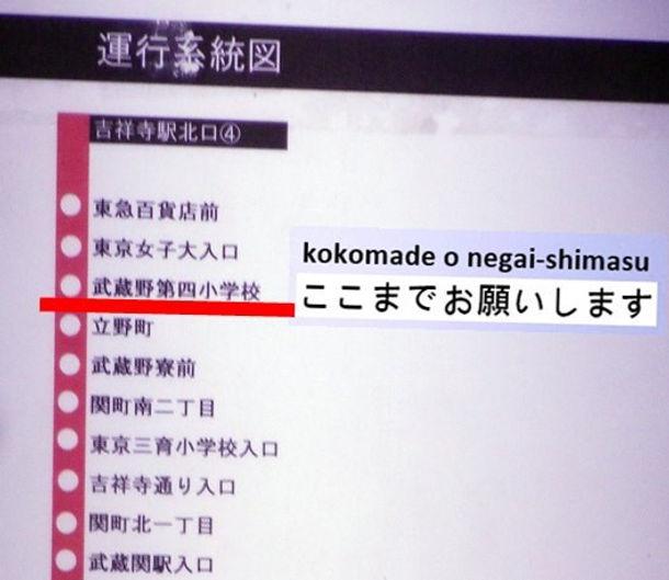 Numata Medical_bus8.jpg