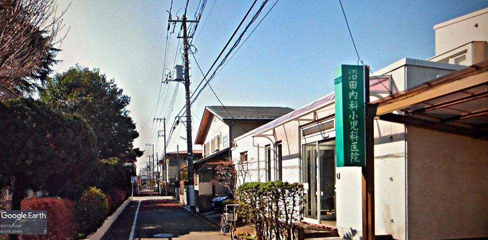 Numata Medical Clinic_01.jpg