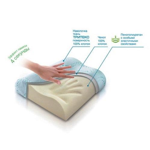 Ортопедическая подушка для путешествий TRELAX Respecta Compact арт. П07