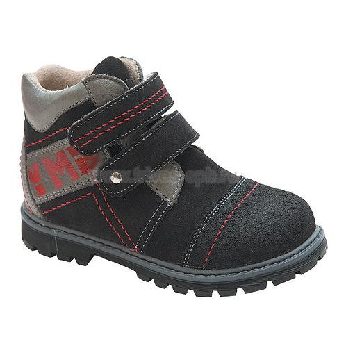 Ботинки утепленные TW-405