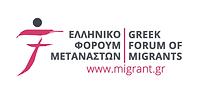 Greek Forum of Migrants logo.png