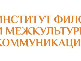 Результаты конкурса НИРС, Х МНПК Современные проблемы лингвистики и дидактики