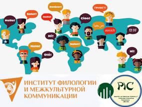 Объявление о проведении IV Международного открытого творческого конкурса
