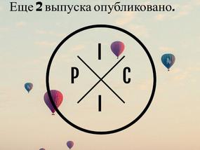 International conferences 2018 just been published