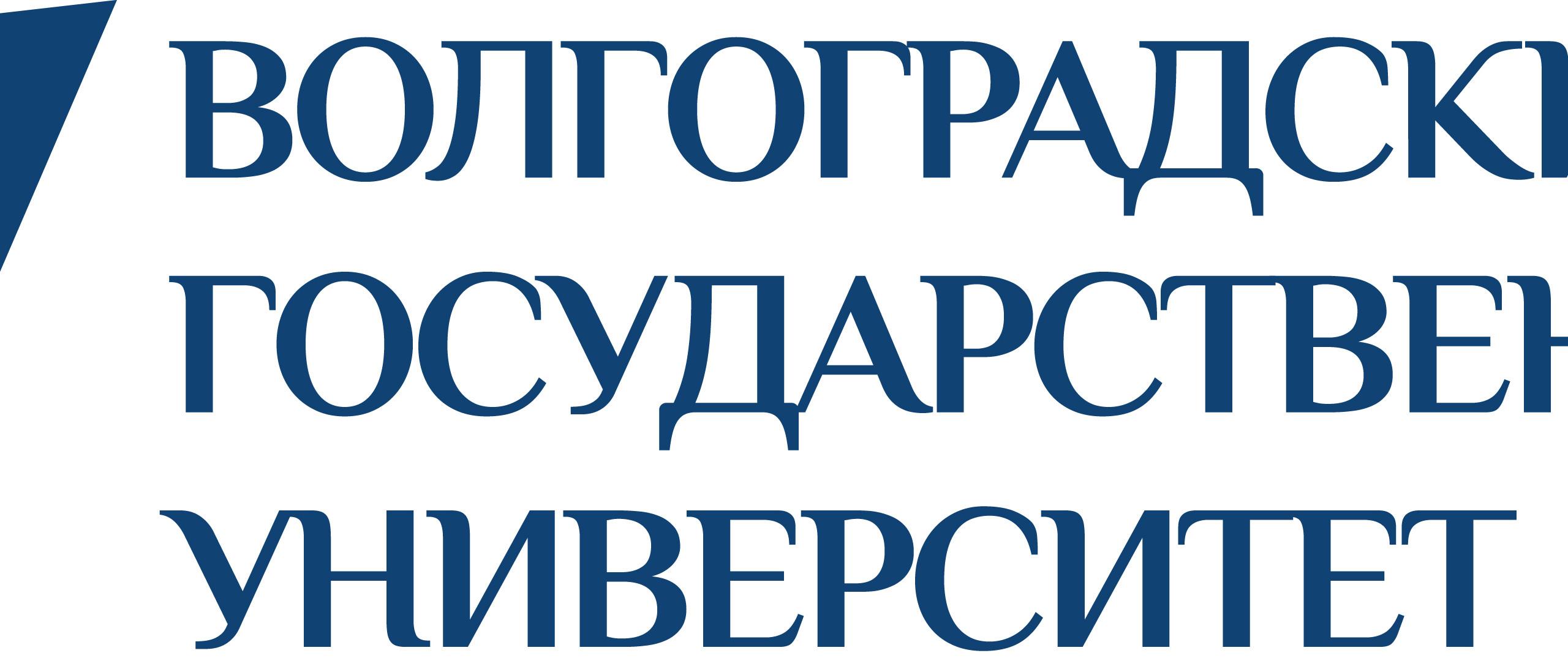 LOGO_RUS_vector