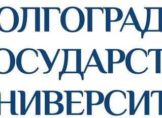 Ежегодный вебинар института ФиМКК по молодежной политике для педагогов России в новом формате и конк