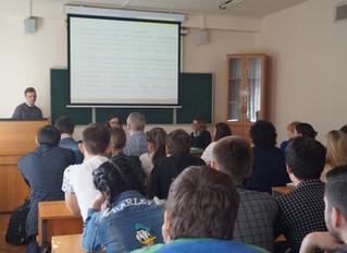 VIII международная научно-практическая конференция «Современные проблемы лингвистики и дидактики. Ме