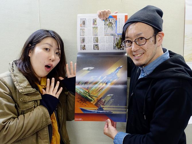 Hobby Japan NEXT ✖︎ Kaz Oomori