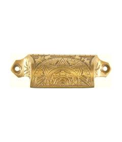Cast Brass Sunburst Design Victorian Style Bin Pull