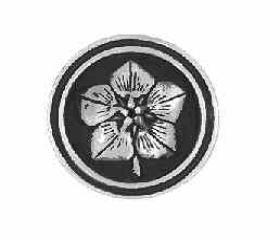"Betsy Fields - Geranium Knob 1 3/8"""