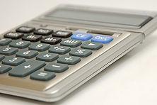 税務顧問契約、税務調査立会、経営計画の策定、記帳代行、資金調達支援 | 練馬区 | 古屋直之事務所
