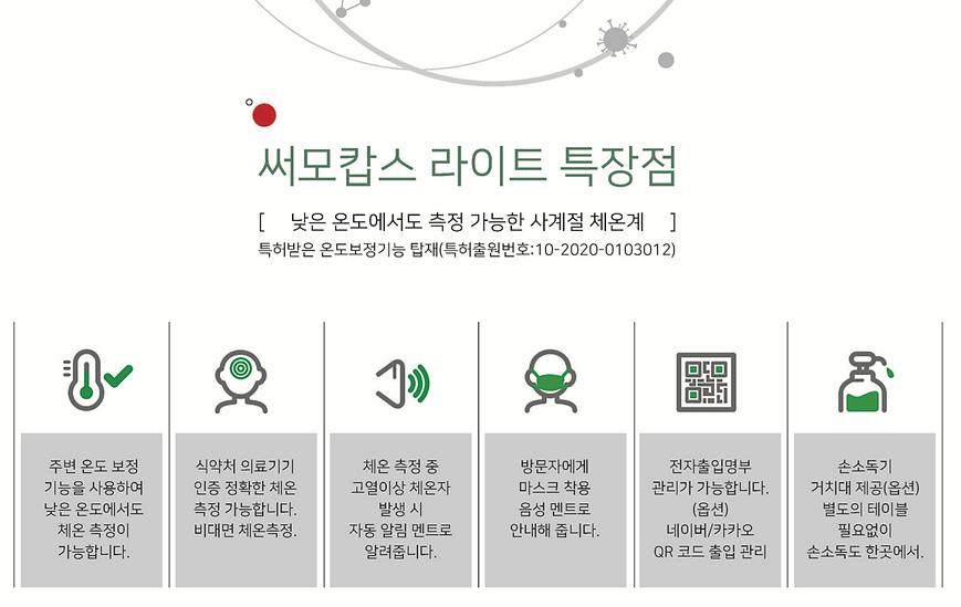 제품소개02.png