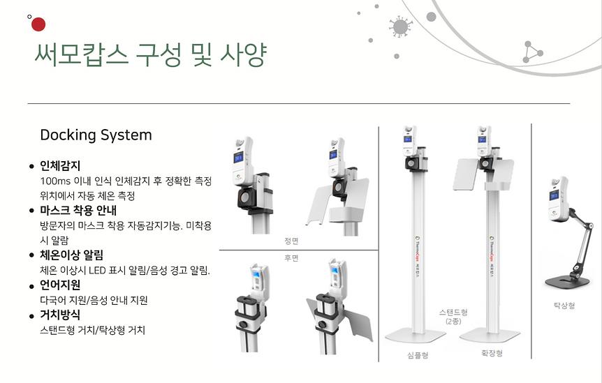 제품소개03.png