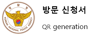 경찰청_로고.png