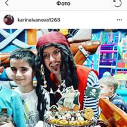 пират торт - копия.jpg