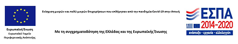 e-banner_ΑΤΤΕ3-0303423.png