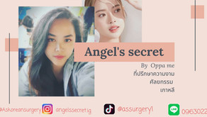 Angle's secret  surgery By oppa me