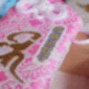 疫病退散守り せんき薬師.jpg