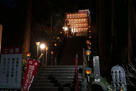 男坂 真野寺 万灯祭.JPG
