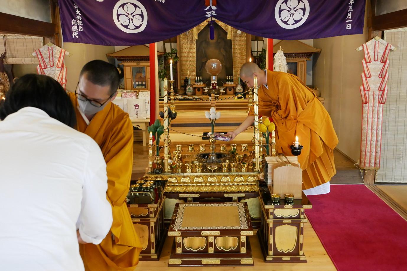 10 真野寺 大黒天祭 毎月6日.jpg