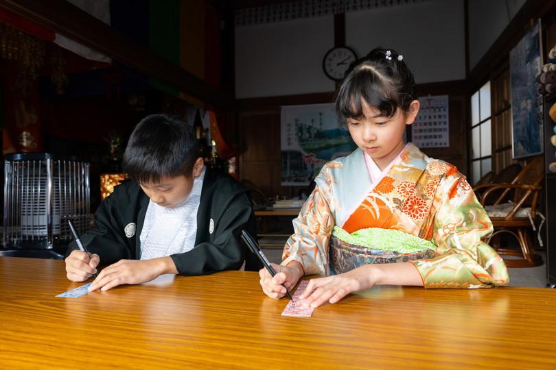 13参り 増福寺 豊田市 13詣り.jpg