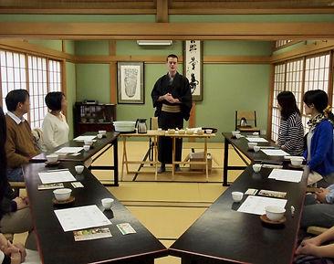 醍醐寺 文化講座 お茶にしませんか.JPG