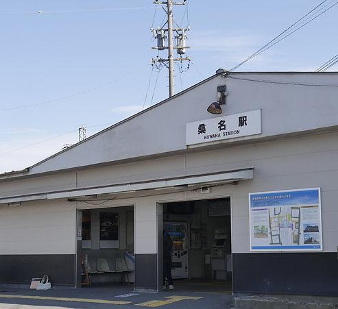 桑名駅.jpg