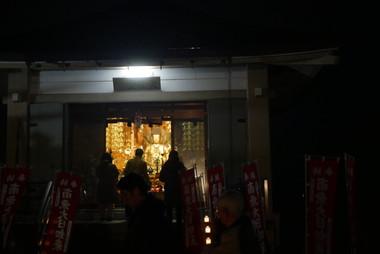 岐阜 醍醐寺 大晦日・元旦 10 大日堂.jpg