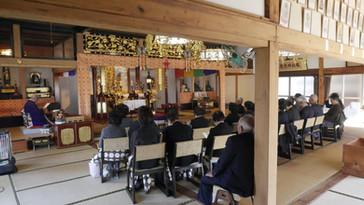 岐阜 醍醐寺 春季・秋季 彼岸会