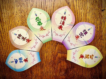 秋の大祭 六波羅蜜散華 resize.jpg