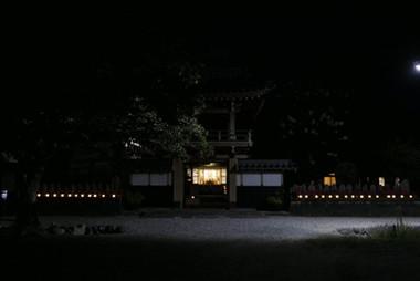 岐阜市 醍醐寺 だいごじ 提灯法要会